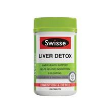Swisse 护肝片 200粒 澳洲原装进口