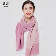 莎莎围巾韩版新潮情侣款冬防寒保暖纯羊毛长巾披肩男女礼盒装 紫粉色