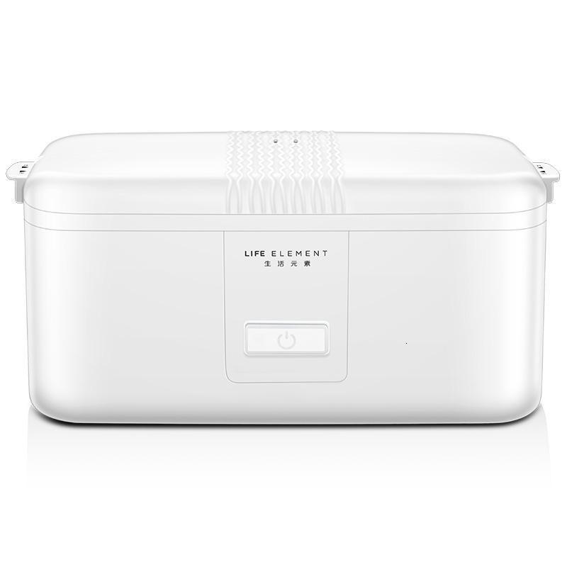 生活元素(LIFE ELEMENT) 电热饭盒单层双陶瓷内胆保温饭盒加热饭盒便当盒1.2L容量 F7白色