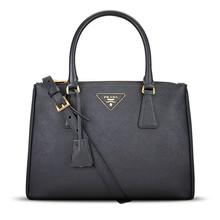 (预售)PRADA/普拉达 Prada Galleria 小号手袋1BA863 OOO 28*19.5*12 黑色
