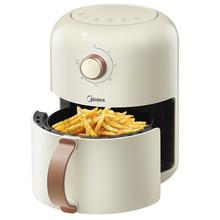 美的(Midea)空气炸锅家用多功能智能薯条机全自动不粘无油高温循环电炸锅 KZ18E101米白色