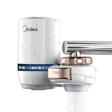 美的 净水器水龙头过滤器家用净水机厨房前置自来水滤水器 MC122-2